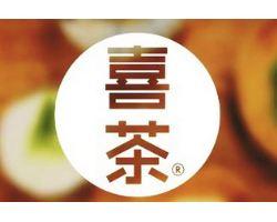 喜茶(HEEKCAA)