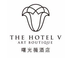 曙光薇酒店