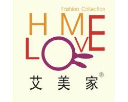 艾美家(HOME LOVE)