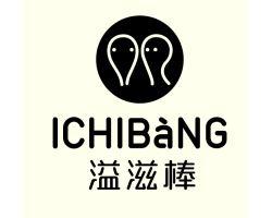 溢滋棒(ICHIBANG)