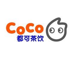 都可茶饮(Coco)