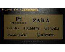 ZARA集合店