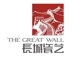 长城瓷艺(THE GREAT WALL)