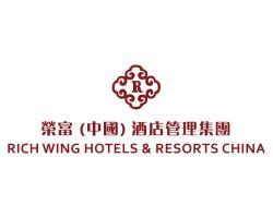 荣富酒店集团