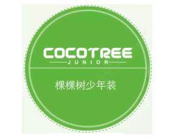 棵棵树(Coctree)