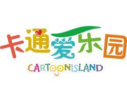 卡通爱乐园(Cartoon Island)