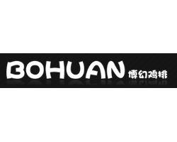 博幻鸡排(bohuan)