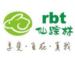 仙踪林(RBT)