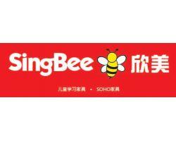 欣美(SingBee)