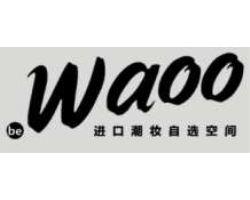 beWaoo进口潮妆自选空间