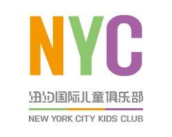 纽约国际儿童俱乐部(New York Kids Club)