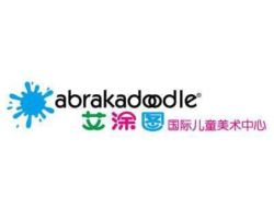 艾涂图(Abrakadoodle)