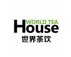 house世界茶饮
