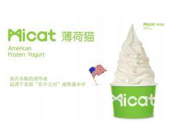 薄荷猫美式冻酸奶