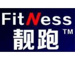 靓跑(Fitness)