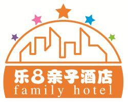 樂8親子酒店