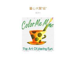 ColorMeMine
