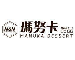 玛努卡(MANUKA)