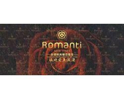 罗曼蒂克(ROMANTI)