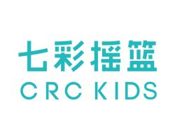 七彩搖籃(CRC KIDS)