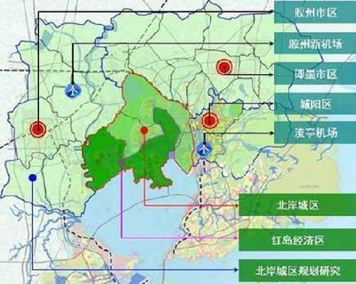 青岛新机场总体规划获批复