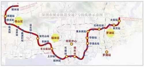 丽水站深圳动物园