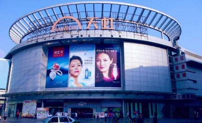 珠海又添吃喝玩乐新商圈 诚丰广场6月30日正式开业,普法栏目剧落花无声