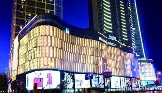 长沙海信广场引进美国高级珠宝品牌hearts