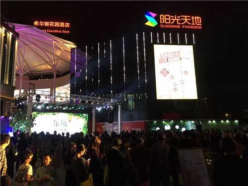 金狮广场购物中心扬帆启航 欲打造青岛商业新地标