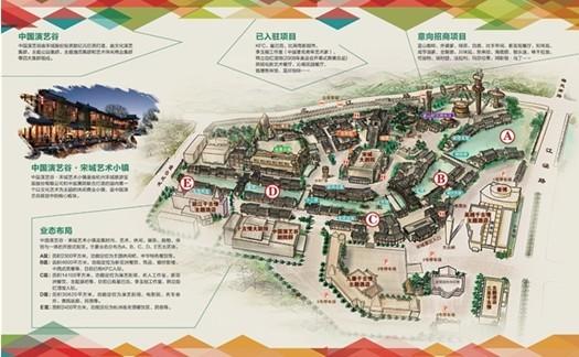 杭州美食手绘地图