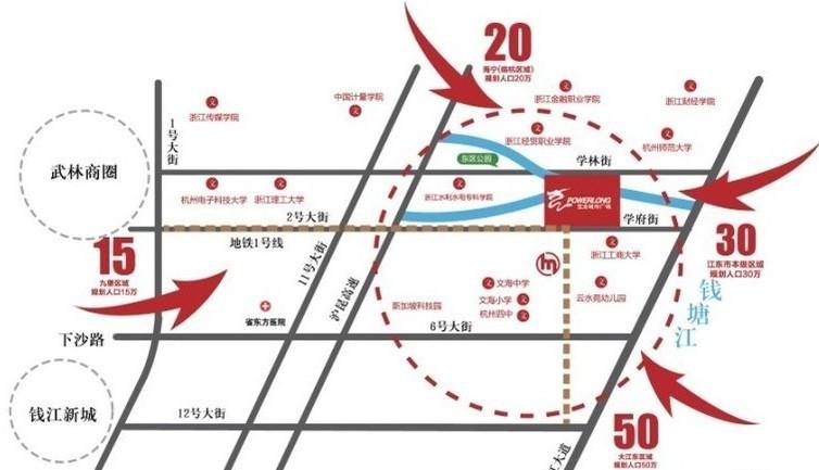 杭州宝龙城市广场