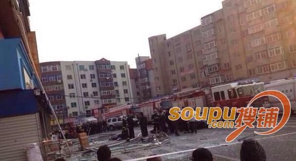 大连地区西门美食城发生v地区理工致1死3伤_搜美食事故青藏图片