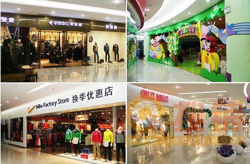 世纪金源购物中心品牌