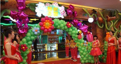 蚂蚁王国合肥银泰城店盛大开业 打造连锁儿童主题乐园