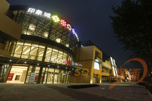 西溪印象城张雪东:未来3-5年是杭州购物中心发展黄金期