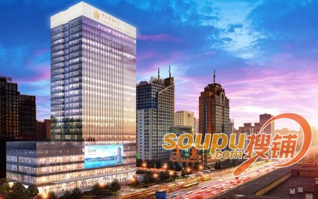 北京英皇集团中心荣耀封顶 国际高端综合体正