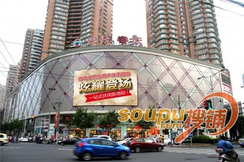 【趣谈】前任撕现任谁救了上海购物中心?