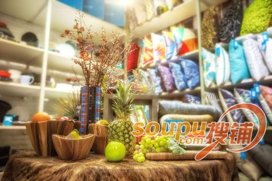 共禾京品上海第四店落户福安路图片