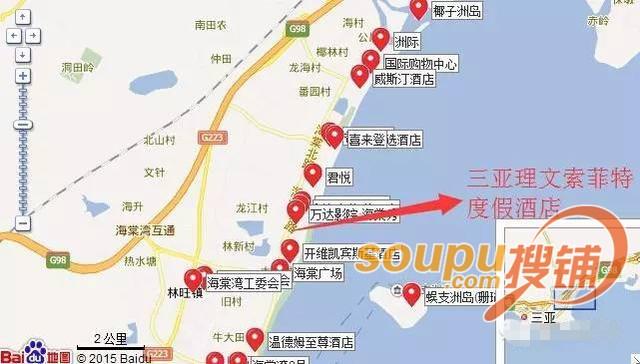 身处国家海岸--海棠湾的中心位置,海清沙幼;紧邻三亚海棠湾康莱德酒店