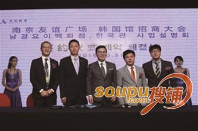 韩国品牌协会会长曹世炫先生和上海·韩国商会前任