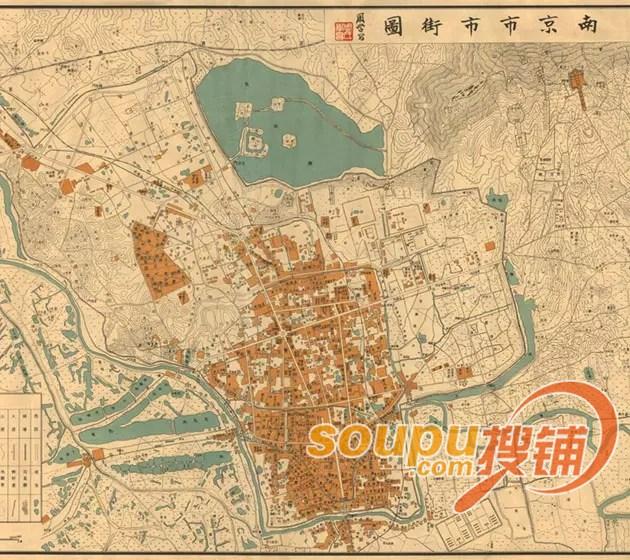 民国南京地图