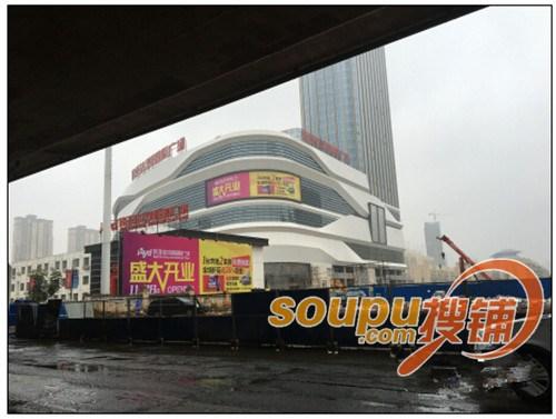 欧亚达汉阳国际广场预计今年11月28日开业图片