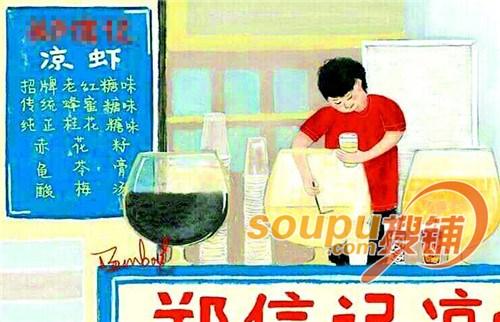 宜昌女孩手绘三峡美食图爆红网络 苞谷饭,红油小面