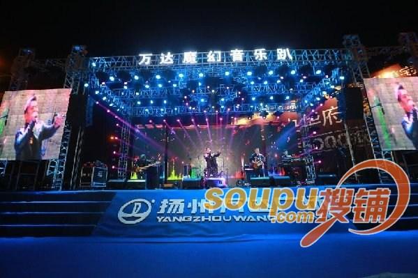 扬州万达广场成欢乐海洋