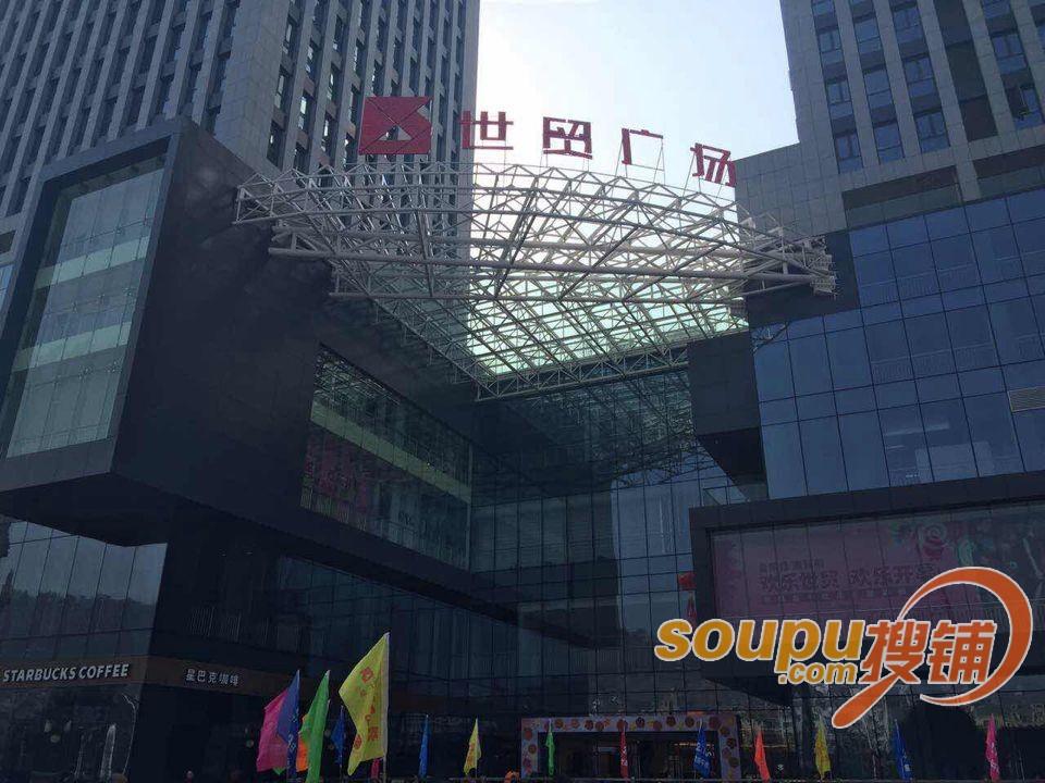【突发】新昌世贸广场有人跳楼了?什么情况?