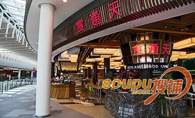 武汉宜家荟聚购物中心4.30开业一大波主力店旅行者暖暖9s攻略图片