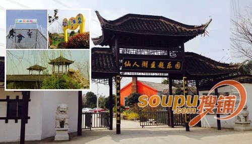 镇江有动物园了!仙人湖主题乐园4月10日即将开园
