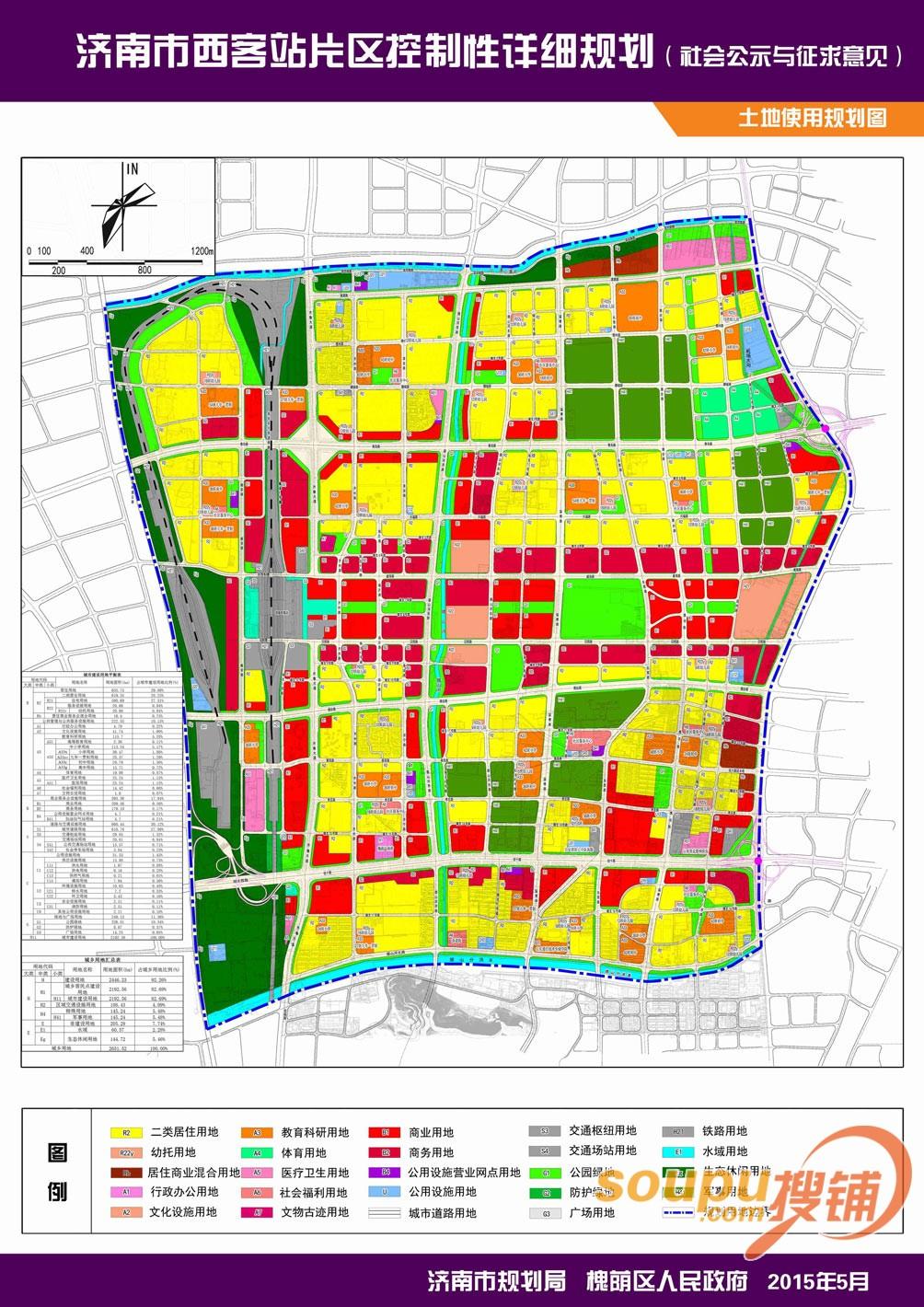 济南市西客站片区详细规划图 打造金融商务新区高清图片