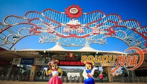 4江苏最大动物园:生境园 开业时间:建设中