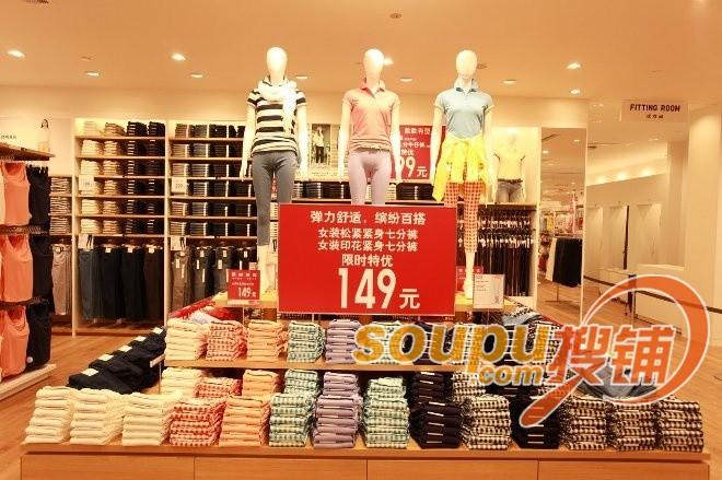 优衣库天津泰达永旺梦乐城店开幕 全城已布局11家店图片